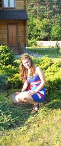 Наталія Петровська, 29 апреля 1994, Саратов, id128115733