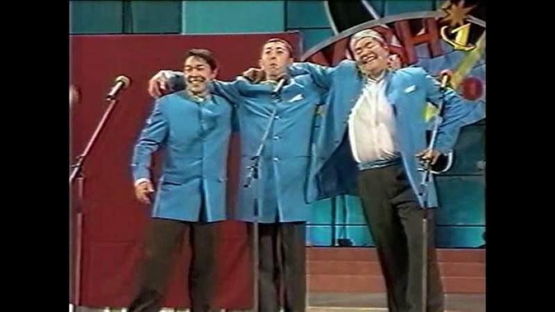 Казахстанский проект - Приветствие (КВН Высшая лига 2000. Первая 1/4 финала)