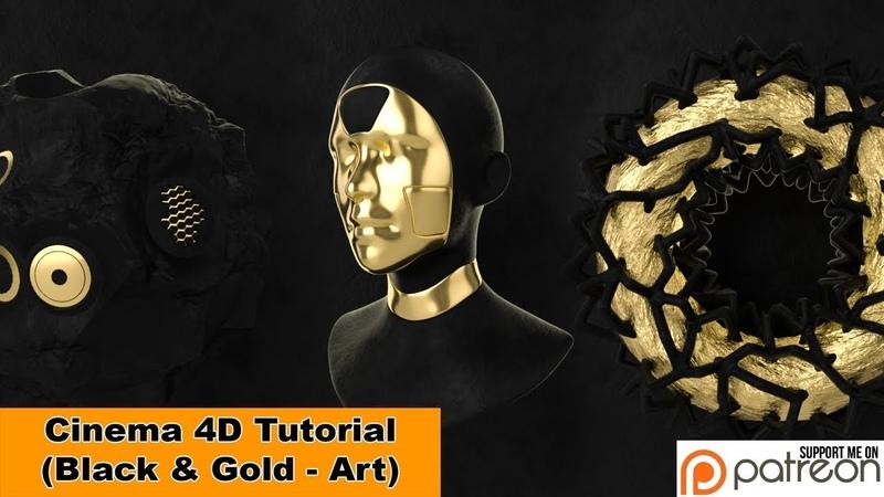 Black Gold - Art (Cinema 4D Tutorial)