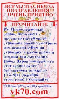 Алиса Лиса, 9 октября 1990, Новосибирск, id132641537