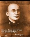 Дмитрий Летюк фотография #35