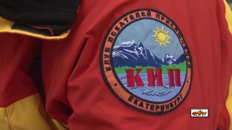 HD 24 мин 1 ч На перевал Дятлова с КИП 2012 2018 гг