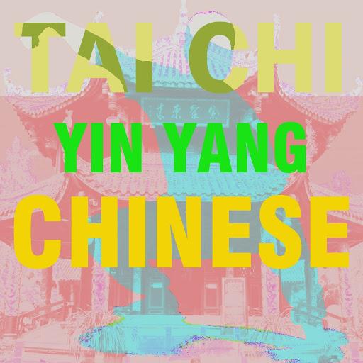 Инь-Ян альбом Tai Chi