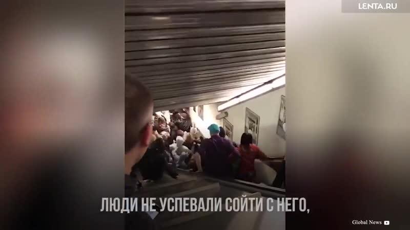 Из-за аварии в римском метро пострадало порядка 30 российских болельщиков, которые приехали поболеть за своих на матче ЦСКА Рома