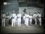 Глиэр - Яблочко ' Танец советских матросов ' Балет Красный Мак (1927)
