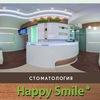 """Стоматология """" Happy Smile"""""""