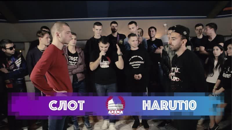 Arena Battle Rap СЛОТ vs Harut10 S1E5
