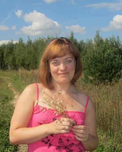 Елена Мухина, 1 января 1981, Нижний Новгород, id179933116