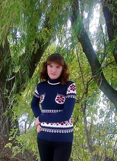 Інна Литвин, 24 ноября 1997, Винница, id170032813