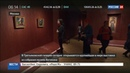 Новости на Россия 24 В Третьяковской галерее открывается крупнейшая в мире выставка шедевров Ватикана