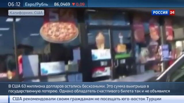 Новости на Россия 24 • 63 миллиона долларов оказались бесхозными