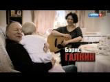 Андрей Малахов. Прямой эфир. 70-летний актёр Борис Галкин покажет новорожденного (19.04.18)
