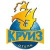 Отель Круиз (Николаевка, Крым)
