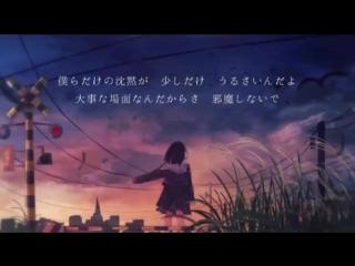 【GUMI】未来グライダー【オリジナル曲】