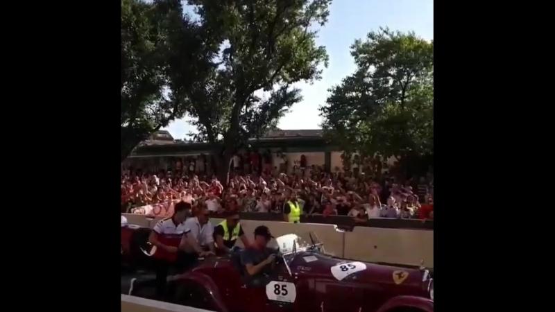 F1 Milan Festival: парад пилотов.