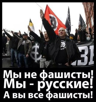 Украина доказала, что ее невозможно победить. В ближайшее время враг будет выброшен из страны, - Ярема - Цензор.НЕТ 4542