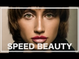 04. Speed beauty retouch | Photoshop - Skin Retouch