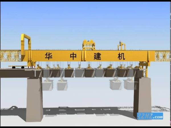 ZZHZ segments assembly launching girder