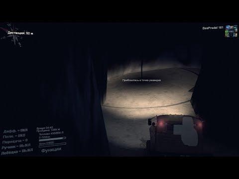 Прохождение карты «пгт. Куйбышево» в игре SpinTires 03.03.16 серия 2