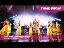 Нигина Амонкулова - Махи пурнурам / Nigina Amonqulova - Mahi Purnuram (2016)