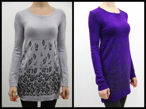 85ae99074d97 Очень дешевая женская одежда - Женская одежда - Каталог СП