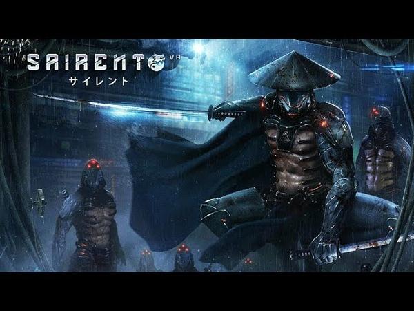 Sairento (VR Trailer)