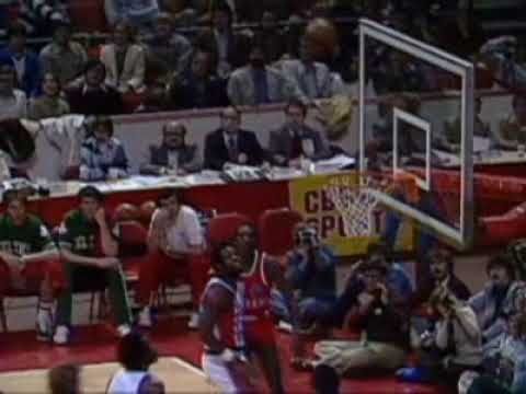 Top 10 NBA All Star Game 1978