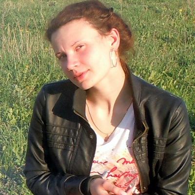 Татьяна Артемьева, 13 января 1993, Вологда, id29938790