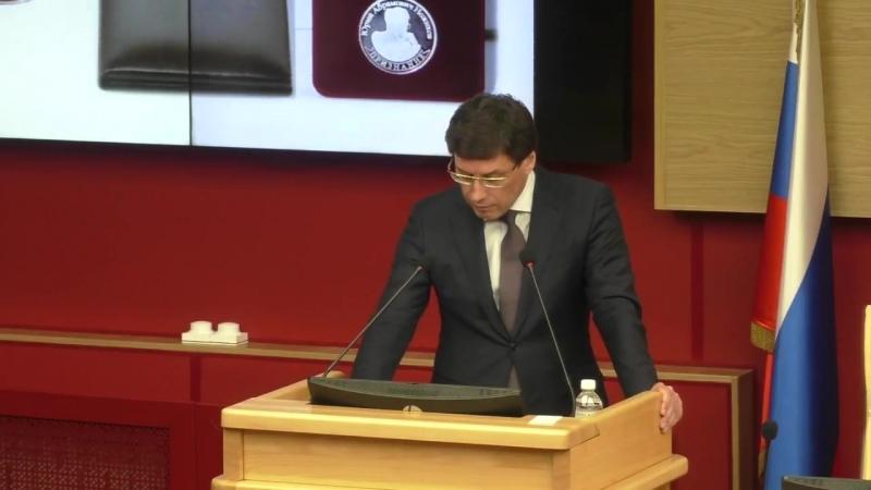 61 я сессия Отчет комиссии по Регламенту депутатской этике информационной политике за 2017 г