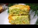 Вкуснятина из кабачков на Скорую руку Быстрый Ужин для всей семьи