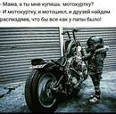 Миша Дмитриев фото #5