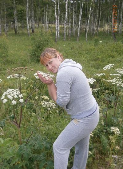 Марина Султрекова, 9 мая 1988, Кызыл, id151538108