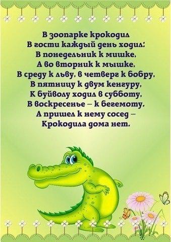 Фото №456266718 со страницы Виктории Целищевой