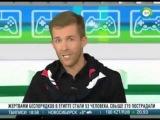 МакSим «подсела» на онлайн-игру (Новости на Мир 24)