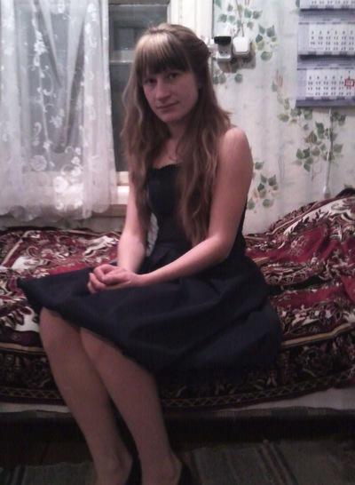 Аня Соколова, 24 сентября 1990, Донецк, id23598487