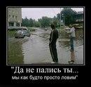 Яновна Хулигановна фото #48