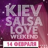 KIEV SALSA Love Weekend with Spanish Mambo King