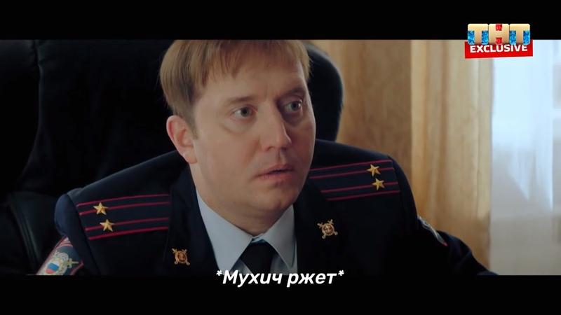 Полицейский с Рублевки Триста! Отсоси у тракториста