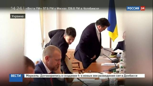 Новости на Россия 24 • Савченко ушла с заседания комитета Рады по обороне, хлопнув дверью