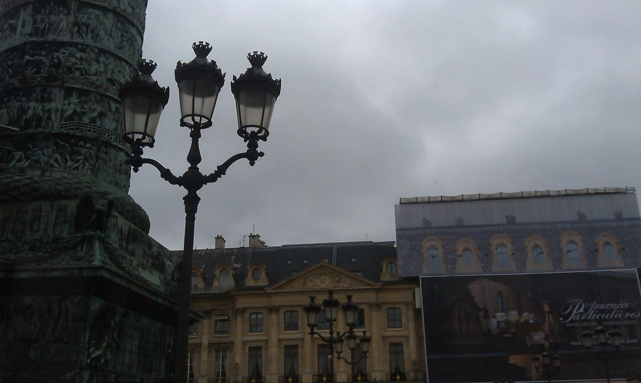 Елена Руденко. Франция. Париж. 2013 г. июнь. -jTThtck78M