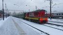 ЧМЭ3-6561 с составом поезда№341Ф Москва-Кишинёв Киевский вокзал Москвы 10.12.2018