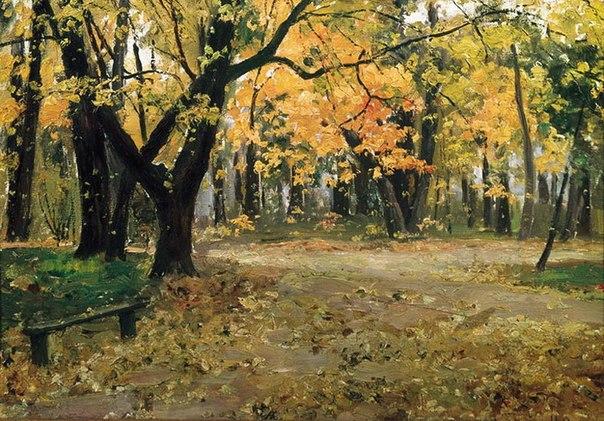 сочинение по картине золотая осень и остроухова