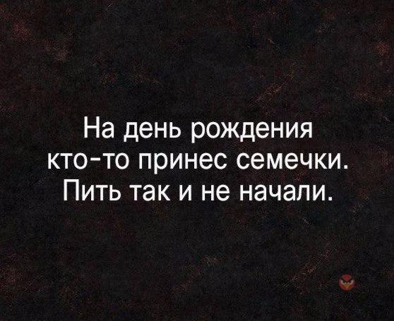 https://pp.vk.me/c543103/v543103344/4d08a/fBr0-eMM7Kw.jpg