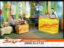 Чайники_29_08_гости_Александр Смоляков и Николай Максимчук