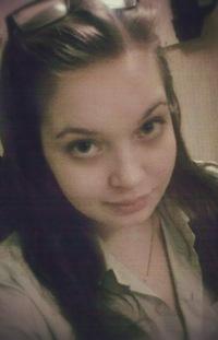 Мария Грешнова