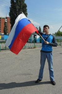 Андрей Счастливый, 30 октября , Липецк, id147525014
