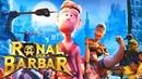 Ронал-варвар HD (фэнтези, комедия, приключения) 2011