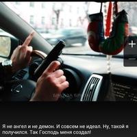 Анкета Алексей Тарасов