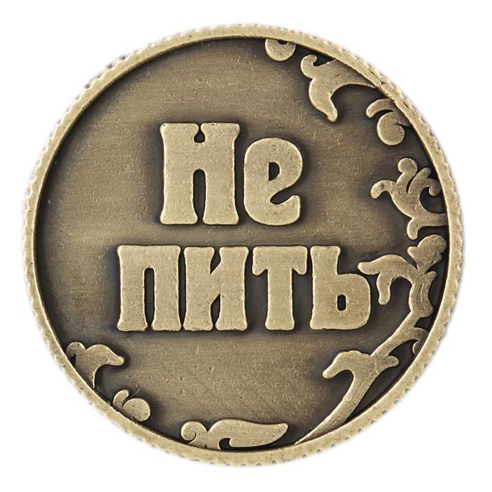 Сувенирная монетка 099