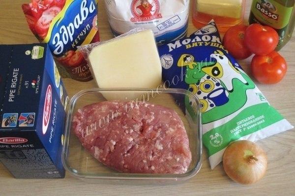 Лазанья из макарон Ингредиенты: Макароны - 250-300 грамм; Мясной фарш